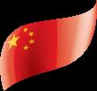 china flagge spoolmaster
